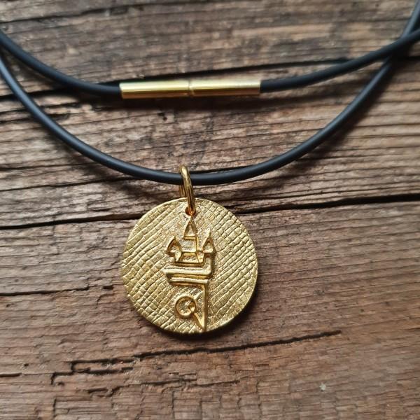 Straubing Talisman Gold mit Kautschukband