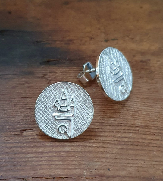 Straubing Talisman Ohrringe Silber